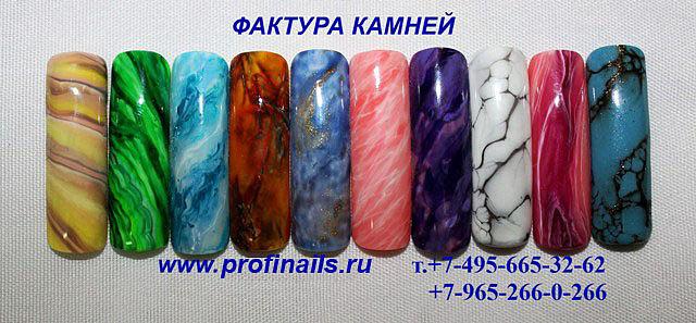 Дизайн ногтей натуральные камни 2